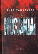 Рута Ванагайте – Наши
