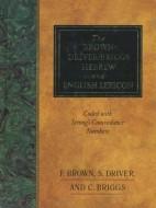 Еврейско-английский лексикон Брауна-Драйвера-Бриггса