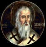Дионисий Ареопагит