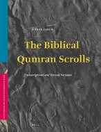 The Biblical Qumran Scrolls