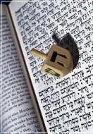 Грамматика библейского иврита