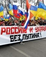 Марш мира Москва 14 марта