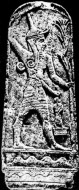 Вестель Юрий - Библейский Север и Угаритская гора Цафрон