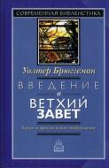 Алексей Касаев - Чем сразил меня Брюггеман