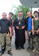 Православие на Донбассе
