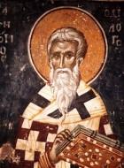 Григорий Великий Двуеслов