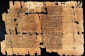Вестель Юрий - Определение веры в Послании к евреям