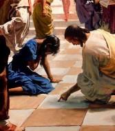 Алан Ватсон - Иисус и прелюбодейка