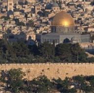 Иерусалим или Аль-Кудс?