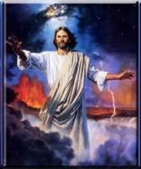 Иисус и скорбь церкви