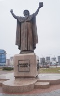 Франциск Скорина в Минске