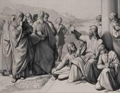 Христианство и Иудаизм - Новый Завет и Ветхий Завет