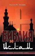 Беслани - библия и ислам