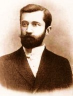 Олесницкий М. Нравственное богословие