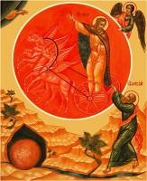 Алексей Кашкин - Восхождение пророка Илии на небо: Интерпретация события