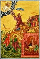 Кашкин - Каким должно быть современное православное толкование Ветхого Завета?