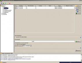 Утилита для склейки/порезки pdf-файлов