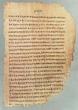Порядин - Критический справочник Евангелия - 8 - Разночтения