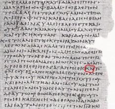 Порядин - Критический справочник Евангелия - Происхождение зла