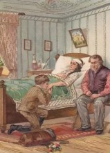 Джон Шелби Спонг  - Декалог - Комментарии - Заповедь 5 - Ценность наследования