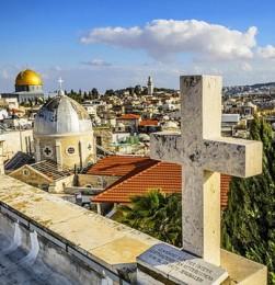 Nazir-Ali - Иерусалим: христианская переспектива