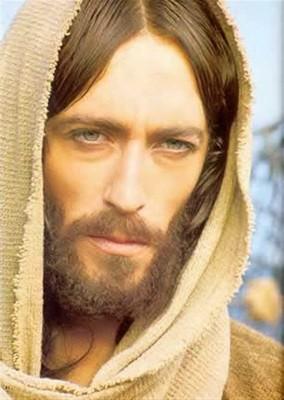 Царь Иисус