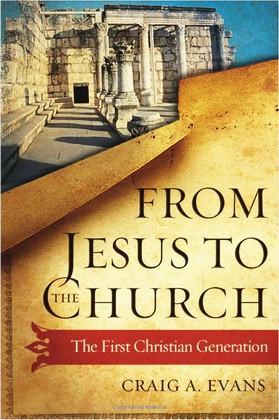 От Царства Бога к Церкви Иисуса