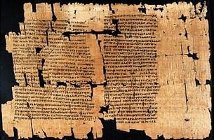Вестель - Определение веры в Послании к евреям