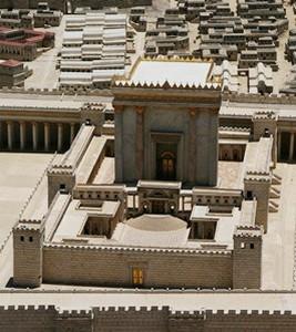 Храм, который мы  потеряли - Плачи Девятого Ава