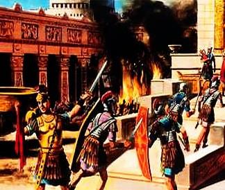 разрушение второго Храма