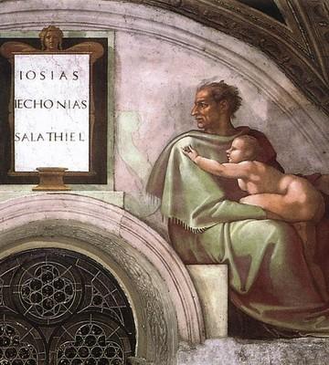 Джон Нолланд - Иехония и братья его