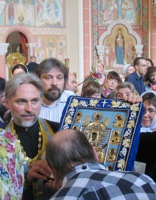Сергей Фирсов - Святая, Соборная, Невежественная
