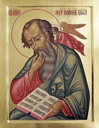 Юрий Вестель - Логос в прологе Евангелия от Иоанна