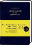 Greek-English New Testament
