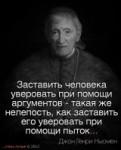 Аватар пользователя Ник Сланченко