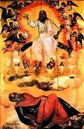 Евфимий Зигабен. Толкование Евангелия от Матфея и толкование Евангелия от Иоанна